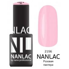 nano professional NANLAC - Гель-лак Эмаль NL 2156 Розовая пантера 6мл