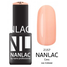 nano professional NANLAC - Гель-лак Эмаль NL 2157 Секс на пляже 6мл