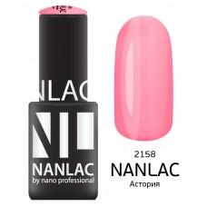 nano professional NANLAC - Гель-лак Эмаль NL 2158 Астория 6мл