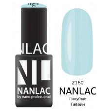 nano professional NANLAC - Гель-лак Эмаль NL 2160 Голубые Гавайи 6мл