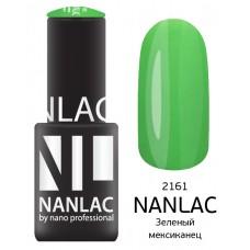 nano professional NANLAC - Гель-лак Эмаль NL 2161 Зеленый мексиканец 6мл