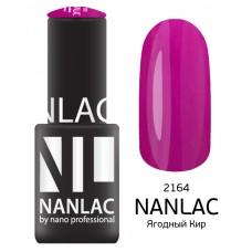 nano professional NANLAC - Гель-лак Эмаль NL 2164 Ягодный кир 6мл
