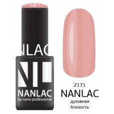 nano professional NANLAC - Гель-лак Эмаль NL 2171 духовная близость 6мл