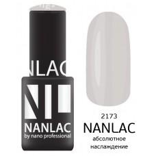 nano professional NANLAC - Гель-лак Эмаль NL 2173 абсолютное наслаждение 6мл