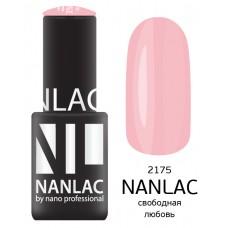 nano professional NANLAC - Гель-лак Эмаль NL 2175 свободная любовь 6мл