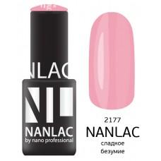 nano professional NANLAC - Гель-лак Эмаль NL 2177 сладкое безумие 6мл