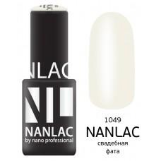 nano professional NANLAC - Гель-лак камуфлирующий NL 1049 свадебная фата 6мл