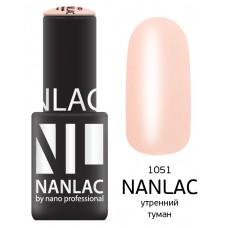 nano professional NANLAC - Гель-лак камуфлирующий NL 1051 утренний туман 6мл