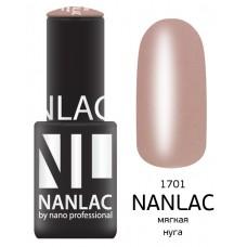 nano professional NANLAC - Гель-лак камуфлирующий NL 1701 мягкая нуга 6мл