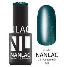 nano professional NANLAC - Гель-лак Мерцающая эмаль NL 2109 зачарованный лес 6мл