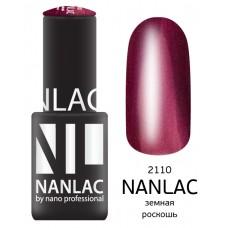 nano professional NANLAC - Гель-лак Мерцающая эмаль NL 2110 земная роскошь 6мл