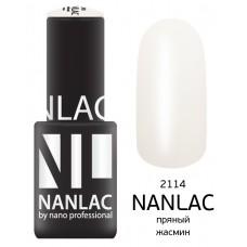 nano professional NANLAC - Гель-лак Мерцающая эмаль NL 2114 пряный жасмин 6мл