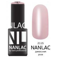 nano professional NANLAC - Гель-лак Мерцающая эмаль NL 2115 дамасская роза 6мл