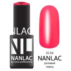 nano professional NANLAC - Гель-лак Мерцающая эмаль NL 2116 розовый перец 6мл