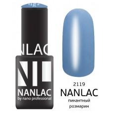 nano professional NANLAC - Гель-лак Мерцающая эмаль NL 2119 пикантный розмарин 6мл