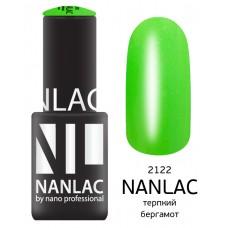 nano professional NANLAC - Гель-лак Мерцающая эмаль NL 2122 терпкий бергамот 6мл