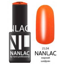 nano professional NANLAC - Гель-лак Мерцающая эмаль NL 2124 жаркий шафран 6мл
