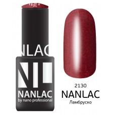 nano professional NANLAC - Гель-лак Мерцающая эмаль NL 2130 Ламбруско 6мл