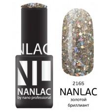 nano professional NANLAC - Гель-лак Металлик NL 2165 золотой бриллиант 6мл