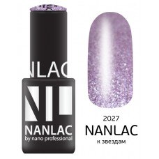 nano professional NANLAC - Гель-лак Металлик NL 2027 к звездам 6мл