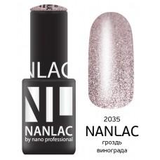 nano professional NANLAC - Гель-лак Металлик NL 2035 гроздь винограда 6мл