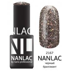 nano professional NANLAC - Гель-лак Металлик NL 2167 черный бриллиант 6мл