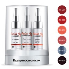 nano professional Paint Gel - Гель-краска коллекция Импрессионизм 6 х 7мл