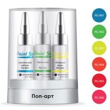 nano professional Paint Gel - Гель-краска коллекция Поп-арт 6 х 7мл