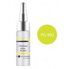 nano professional Paint Gel - Гель-краска PG-903 Пляжные игры 7мл