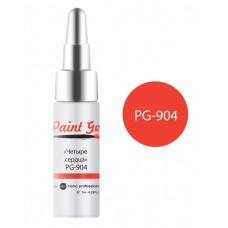 nano professional Paint Gel - Гель-краска PG-904 Четыре сердца 7мл