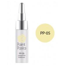 nano professional Paint Pasta - Гель-паста PP-05 лимонная бабочка 7мл