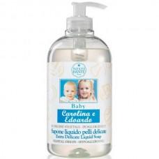 NESTI DANTE Carolina e Edoardo - Детское жидкое мыло Гипоаллергенное 500мл
