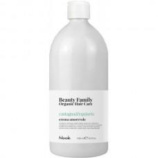 Nook Beauty Family Castagna & Equiseto Crema Amorevole - Крем-кондиционер для ломких и секущихся волос 1000мл