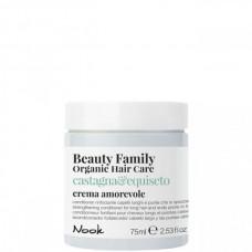 Nook Beauty Family Castagna & Equiseto Crema Amorevole - Крем-кондиционер для ломких и секущихся волос 75мл