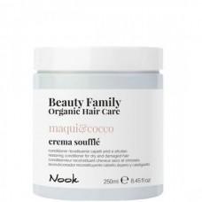 Nook Beauty Family Maqui & Cocco Crema Souffle - Крем-кондиционер восстанавливающий для сухих и поврежденных волос 250мл