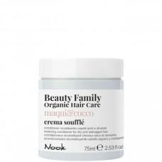Nook Beauty Family Maqui & Cocco Crema Souffle - Крем-кондиционер восстанавливающий для сухих и поврежденных волос 75мл