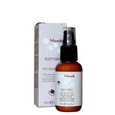 Nook BEAUTY FAMILY Milk Sublime Fluid - Флюид для поврежденных волос Ph 7,2, 50мл
