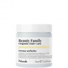 Nook Beauty Family Pompelmo Rosa & Kiwi Crema Sorbetto - Гель-кондиционер восстанавливающий для кудрявых или волнистых волос 75мл