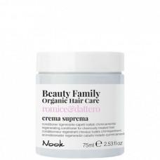 Nook Beauty Family Romice & Dattero Crema Suprema - Восстанавливающий крем-кондиционер для химически обработанных волос 75мл