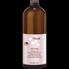 Nook BEAUTY FAMILY Sweet Relax Pak - Маска для непослушных волос Ph 5,0, 1000мл