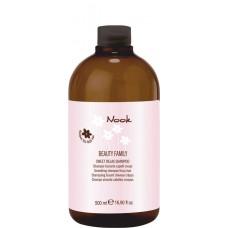 Nook BEAUTY FAMILY Sweet Relax Shampoo - Шампунь для непослушных волос Ph 5,5, 500мл