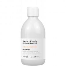 Nook Beauty Family Zucca & Luppolo Shampoo - Шампунь разглаживающий для прямых и вьющихся волос 300мл