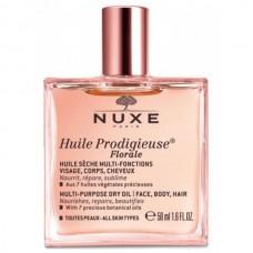 NUXE Prodigieuse Florale HUILE SECHE - Сухое масло для лица, тела и волос ЦВЕТОЧНОЕ 50мл