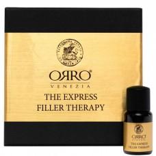 ORRO ARGAN EXPRESS FILLER THERAPY - Экспресс филлер для восстановления сильно поврежденных волос 20 х 10мл