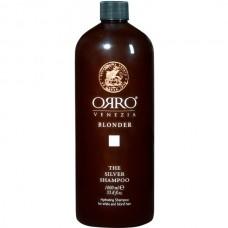 ORRO BLONDER Silver Shampoo - Серебряный шампунь для светлых волос 1000мл