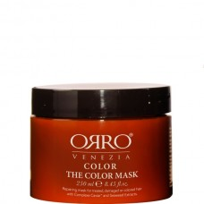 ORRO COLOR Mask - Маска для окрашенных волос 250мл