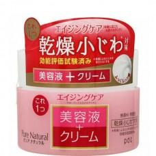 pdc Pure Natural Cream Moist Lift - Крем-эссенция для лица Увлажняющий с ЛИФТИНГ-ЭФФЕКТОМ 100гр