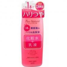 pdc Pure Natural Essence Lotion Lift - Лосьон-молочко для лица Увлажняющий с ЛИФТИНГ-ЭФФЕКТОМ 210мл