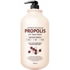PEDISON Institute beaute propolis LPP treatment - Маска для волос с ПРОПОЛИСОМ 2000мл