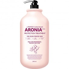 PEDISON Institute beaute aronia color protection treatment - Маска для волос АРОНИЯ 2000мл
